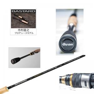 "Caña de pesca JACKSON QU-ON BASTARD 6,7"" MH CASTING"