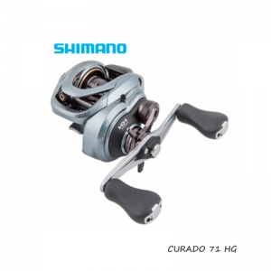 Carrete de pesca Shimano Curado 71 HG